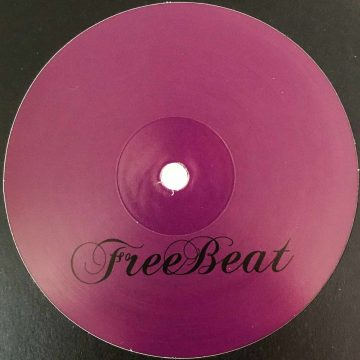"""Deenamic First Inversion vinyl record purple cover side A, 12"""""""