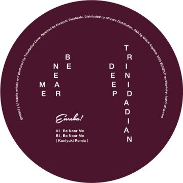 be near me by trinidadian deep vinyl record dark red back side with the tracklist