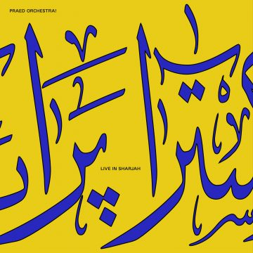 """yellow and blue arab words cover of the praed orchestra!'s live in sharjah 3x12"""" vinyl"""