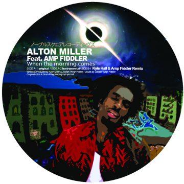 alton miller amp fiddler when the morning comes